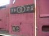 Dsc03818