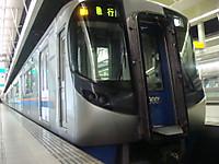 Dsc07846