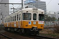 Img_7839